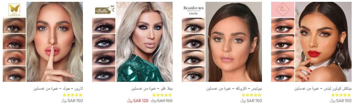 عروض eyewa في رمضان علي العدسات اللاصقة